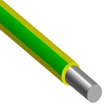 ПАВ 2,5 желто-зеленый
