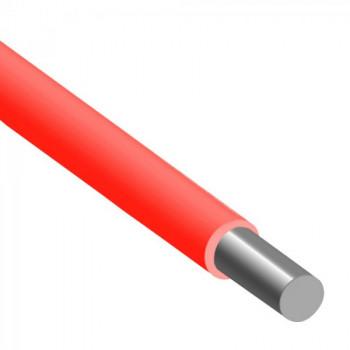 ПАВ 2,5 красный