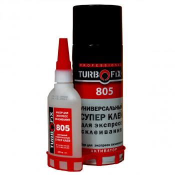 Клей TURBOFIX 805 - 100 гр.