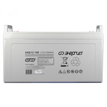 Аккумулятор Энергия АКБ 12–100