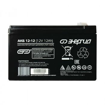 Аккумулятор Энергия АКБ 12–12