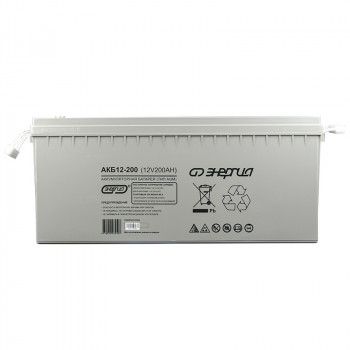 Аккумулятор Энергия АКБ 12–200