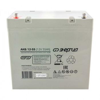 Аккумулятор Энергия АКБ 12–55