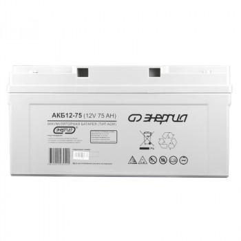 Аккумулятор Энергия АКБ 12–75