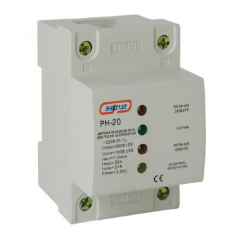 Автоматическое устройство контроля напряжения РН (HLP) 20А