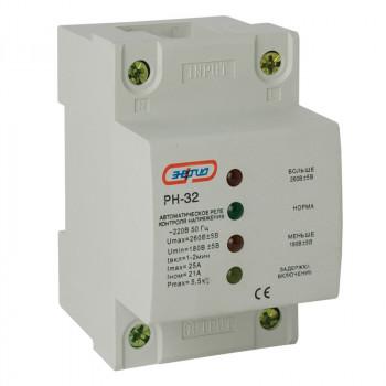 Автоматическое устройство контроля напряжения РН (HLP) 32А
