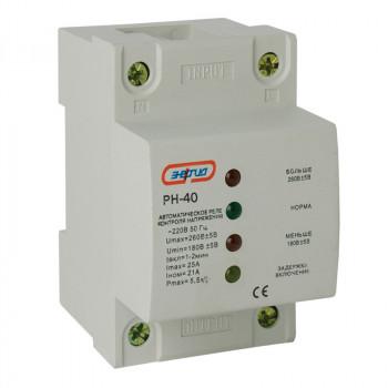 Автоматическое устройство контроля напряжения РН (HLP) 40А