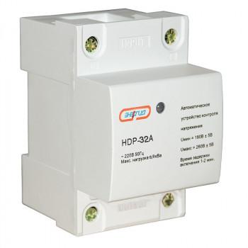 Автоматическое устройство контроля напряжения HDP 32А