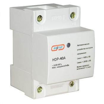 Автоматическое устройство контроля напряжения HDP 40А