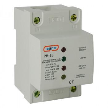 Автоматическое устройство контроля напряжения РН (HLP) 25А