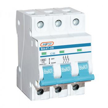 Автоматический выключатель ВА47-29 3P 50А (С) 4,5кА
