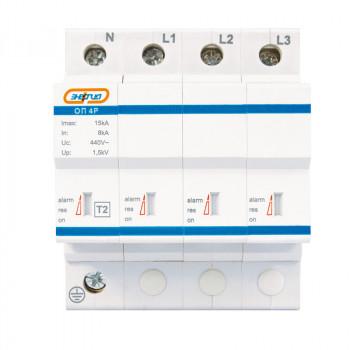 Oграничитель импульсных перенапряжений ОП 4P 8-15кА 400В с индикацией