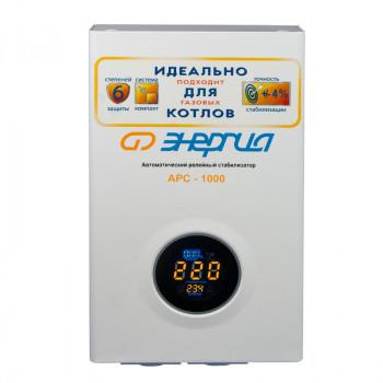 Cтабилизатор АРС - 1000 ЭНЕРГИЯ для котлов +/- 4%