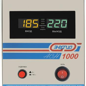 Cтабилизатор АСН - 1000 ЭНЕРГИЯ с цифровым дисплеем