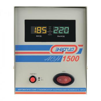 Cтабилизатор АСН - 1500 ЭНЕРГИЯ с цифровым дисплеем