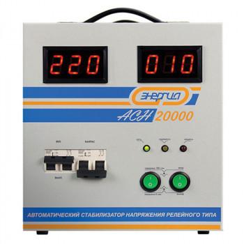 Cтабилизатор АСН - 20 000 ЭНЕРГИЯ с цифровым дисплеем