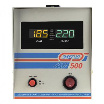 Cтабилизатор АСН - 500 ЭНЕРГИЯ с цифровым дисплеем