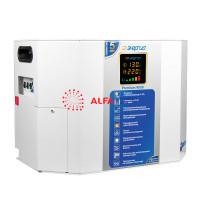 Стабилизаторы напряжения Энергия Premium