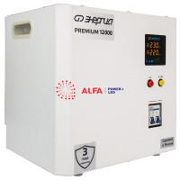 Стабилизаторы напряжения Энергия Premium Light