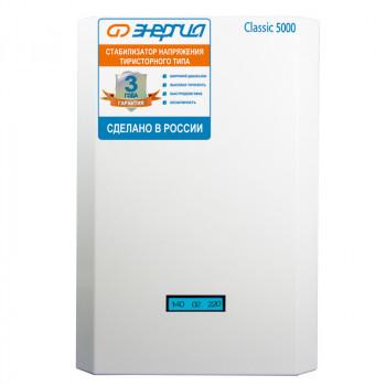 Стабилизатор ЭНЕРГИЯ 5000 ВА серии Classic
