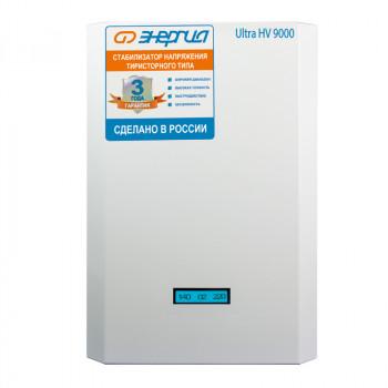 Cтабилизатор ЭНЕРГИЯ 9000 ВА серии Ultrа (HV)