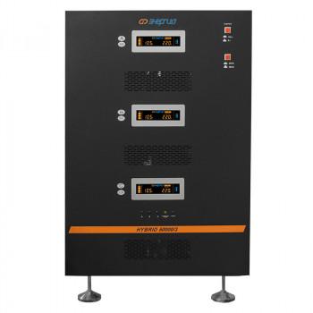 Стабилизатор Hybrid - 60 000/3 Энергия II поколение