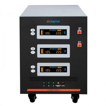 Стабилизатор Hybrid - 30 000/3 Энергия II поколение
