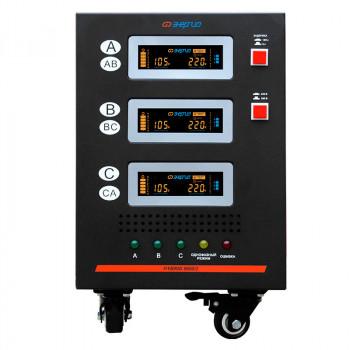 Стабилизатор Hybrid - 9 000/3 Энергия II поколение